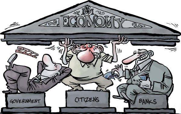 سیستم بانکداری در آینده چگونه خواهد بود؟
