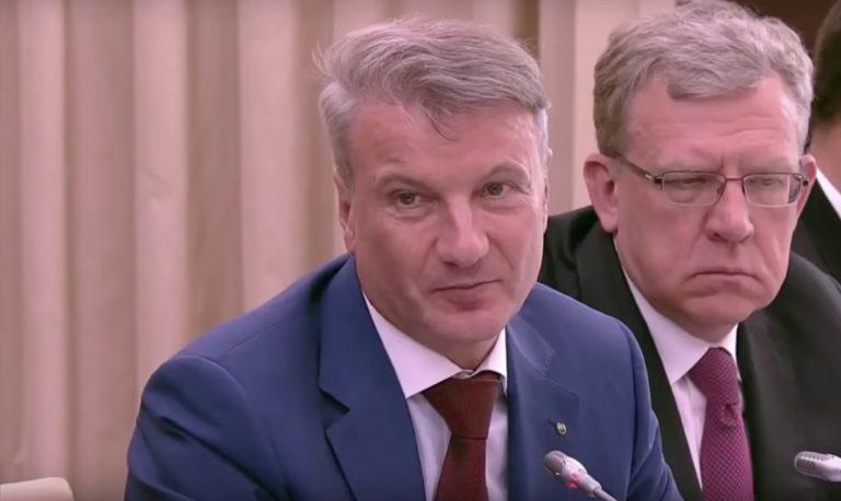 پوتین: روسیه به بلاک چین نیاز دارد/ نباید از رقابت جا بمانیم