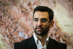 آذری جهرمی خبر داد: ساخت اولین ارز دیجیتالی کشور !