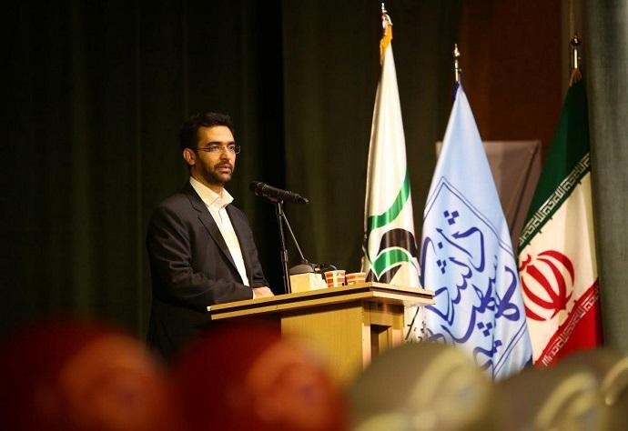 وزیر ارتباطات: ارزدیجیتال مفاهیم بانکداری و سبک زندگی را دگرگون خواهد کرد