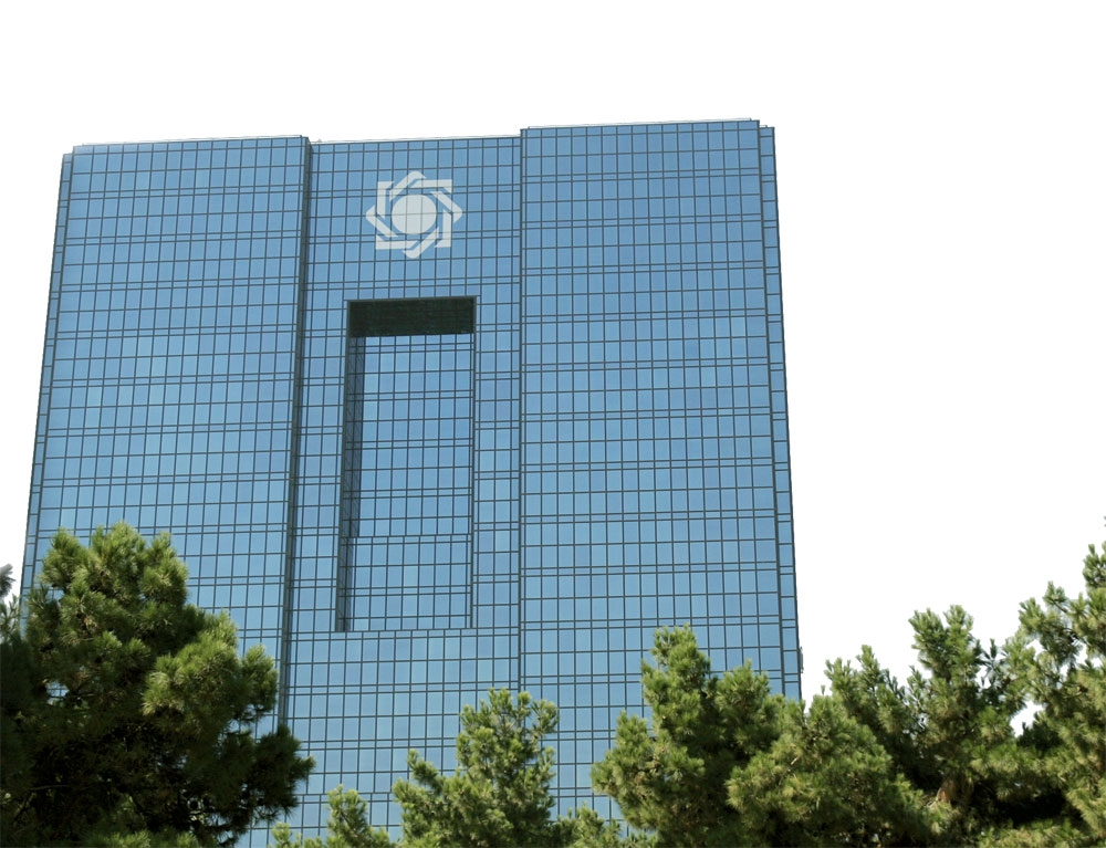 هشدار بانک مرکزی درباره فروش ارزهای دیجیتالی با مجوز رسمی!
