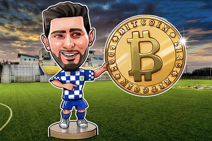 برای اولین بار در تاریخ، خرید بازیکن فوتبال با پرداخت «بیتکوین» !