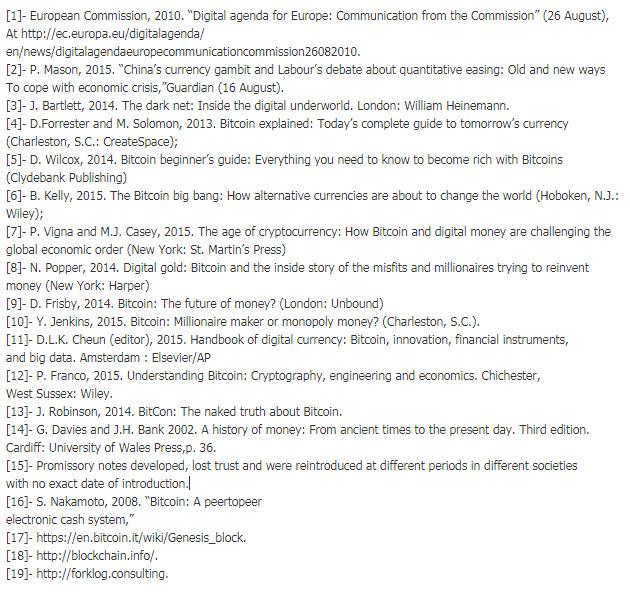 بررسی ارزهای رمزگذاریشده در بستر بلاکچین و رویکرد کشورهای مختلف در خصوص چهارچوبهای نظارتی