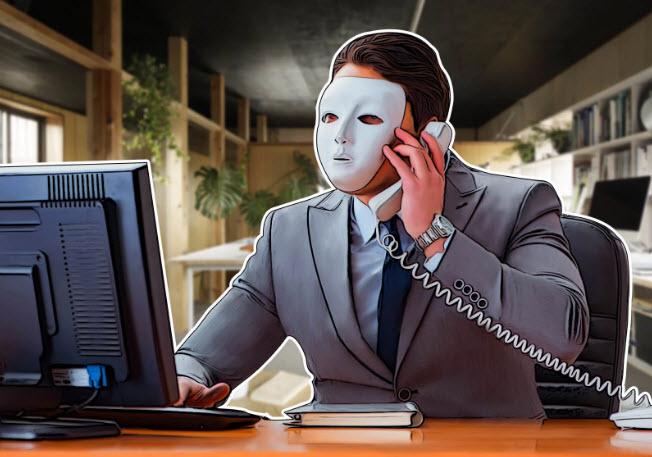 اسکم/ رایان گاسلینگ، چهرهی هالیوودی ارزهای دیجیتال!