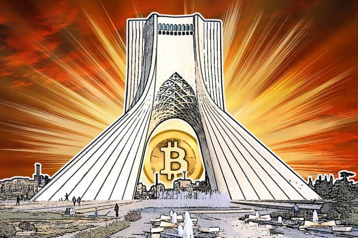 آذری جهرمی: خیلی از مردم ارزهایی مانند بیتکوین خریدهاند