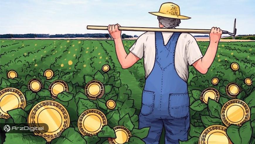 استفاده از گرمای استخراج بیت کوین برای تولیدات کشاورزی !