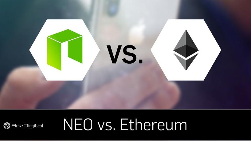 تمام تفاوتهای اتریوم و نئو
