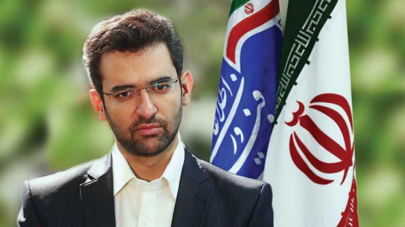 وزیر ارتباطات از کشف بدافزار ماینینگ ارزهای دیجیتال در نرمافزارهای ایرانی خبر داد
