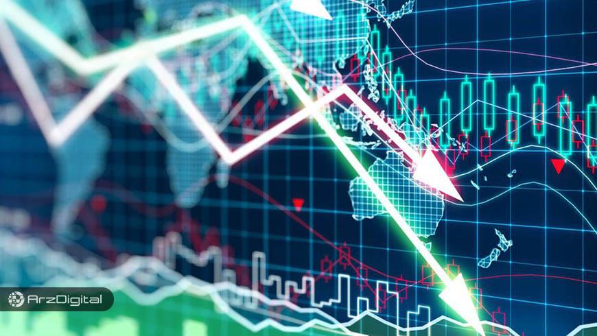 کاهش قیمت بیت کوین در پی اخبار منفی گوگل و صندوق بینالمللی پول