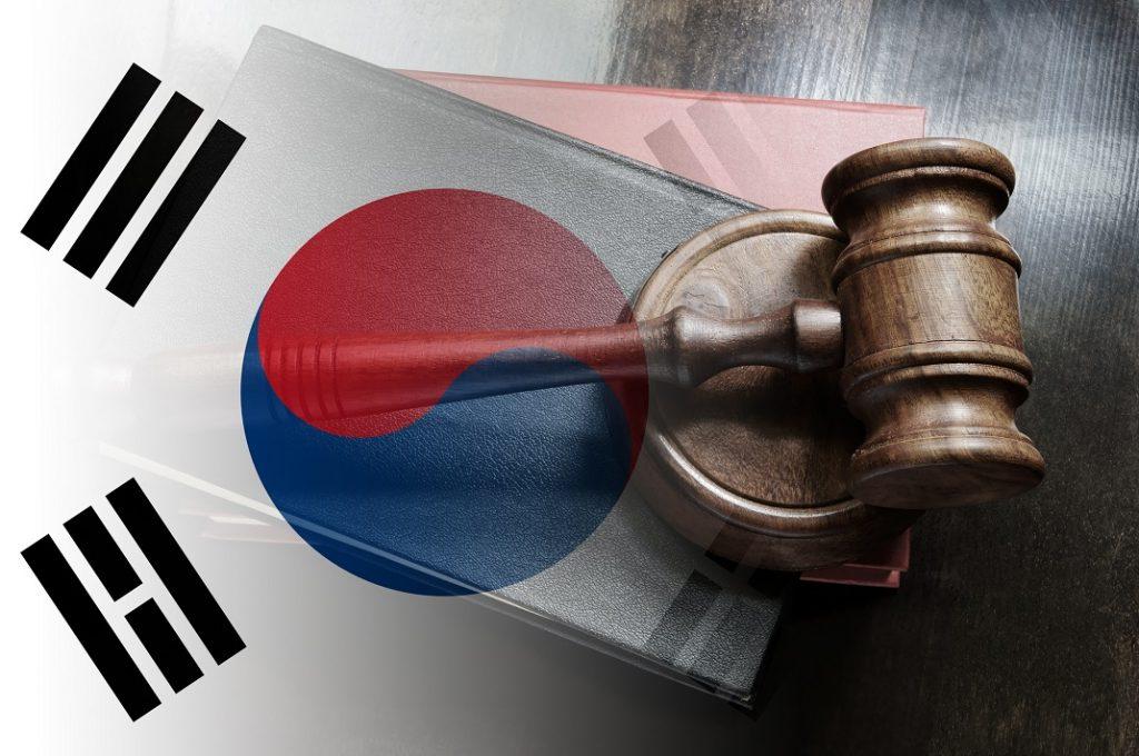 معاملات و نگهداری ارزهای دیجیتال برای کارمندان دولتی کره جنوبی ممنوع شد