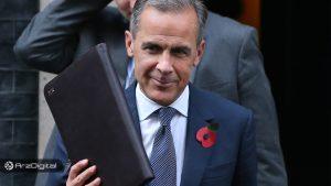 افزایش قیمت بیت کوین پس از اظهار نظر رئیس بانک انگلستان