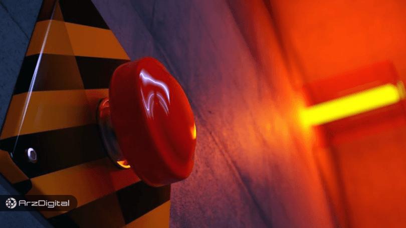 کلید کشتار ارز دیجیتال: مونرو با ماینرها وارد جنگ میشود