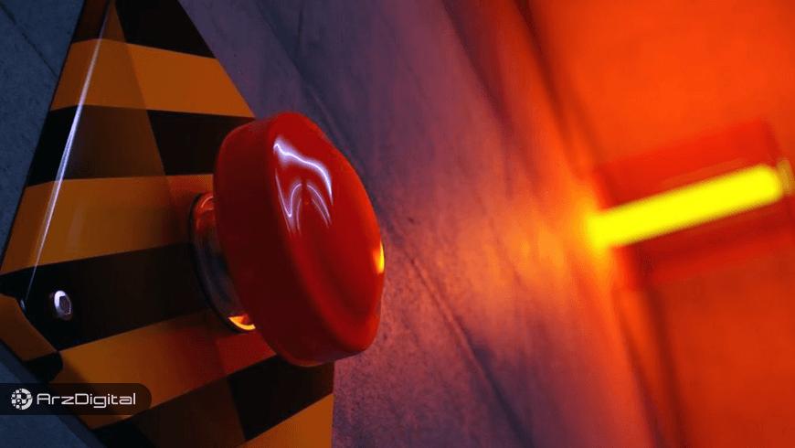 کلید کشتار کریپتو : مونرو به جنگ ماینرهایش میرود !