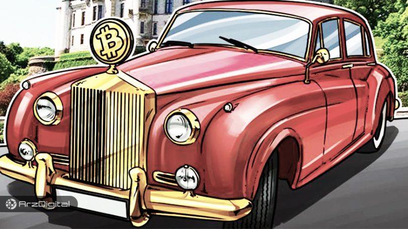 فهرست ثروتمندان دنیای ارز دیجیتال در فوربز منتشر شد!