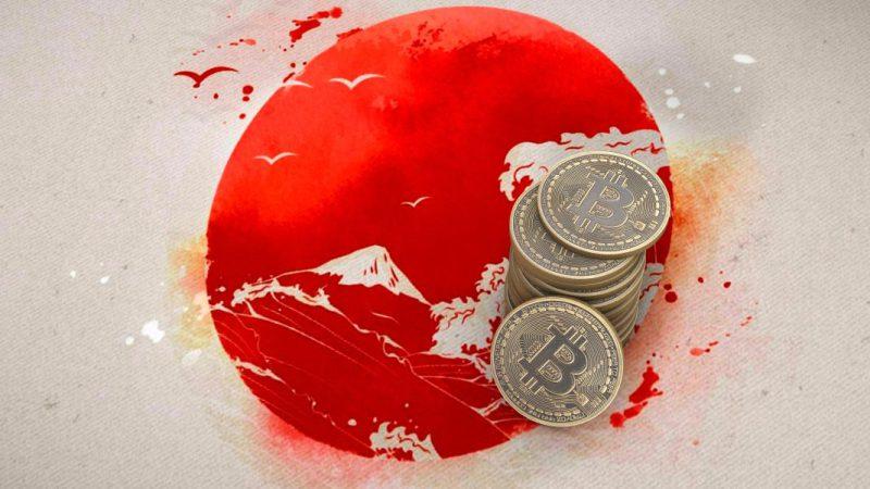 ژاپن دو صرافی ارزهای دیجیتال را تعلیق کرد