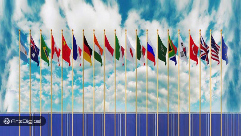 ژاپن در G20 مساله مبارزه با پولشویی از طریق کریپتو را مطرح خواهد کرد