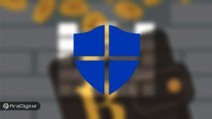 مایکروسافت: ویندوز ۱۰ در برابر نفوذ ویروسهای استخراج امن است!