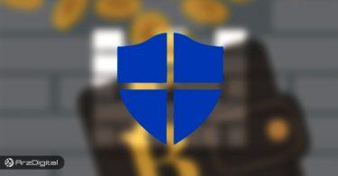 مایکروسافت: ویندوز 10 در برابر نفوذ ماینرها امن است!