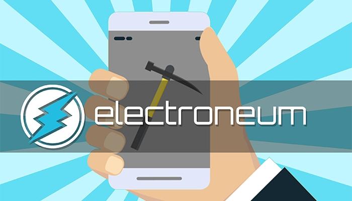 الکترونیوم قابلیت استخراج با تلفن همراه را فعال کرد