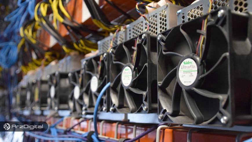 استخراج ارزهای دیجیتال در یکی از شهرهای آمریکا ممنوع شد