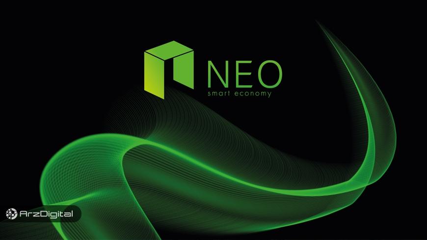 نئو (NEO) چیست؟ همه چیز درباره نئو