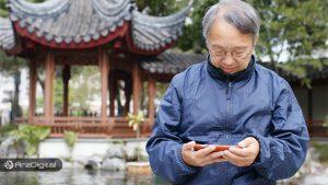 میانگین سنی سرمایهگذاران ارزهای دیجیتال در کره جنوبی/ ۶۰ سالهها در صدر !