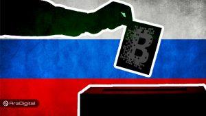 انتخابات ریاست جمهوری روسیه با فناوری بلاک چین انجام خواهد شد!