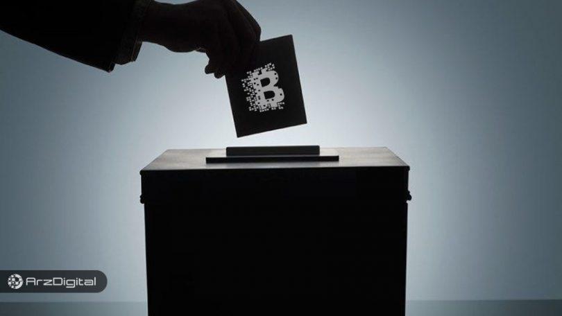 جمهوری سیرالئون: برای اولین بار از بلاکچین در انتخابات استفاده شد!