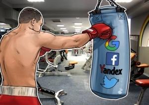عامل اصلی کاهش قیمت این روزهای بیت کوین: رسانههای اجتماعی !