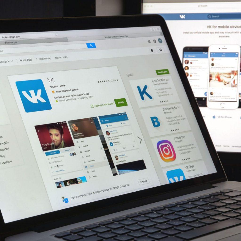 شبکههای اجتماعی روسی، بیت کوین را میپذیرند!