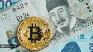 کره جنوبی ممنوعیت ICOها را لغو خواهد کرد