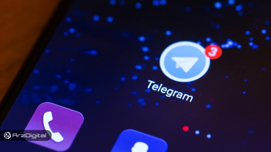 جهرمی: انفعال در مقابل فرصتهای ارز دیجیتال، بستر تهدید را فراهم میکند