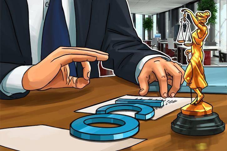 یک عرضه اولیه سکه جعلی که از سوی فلوید می ودر تایید شده بود، توسط SEC منع شد!