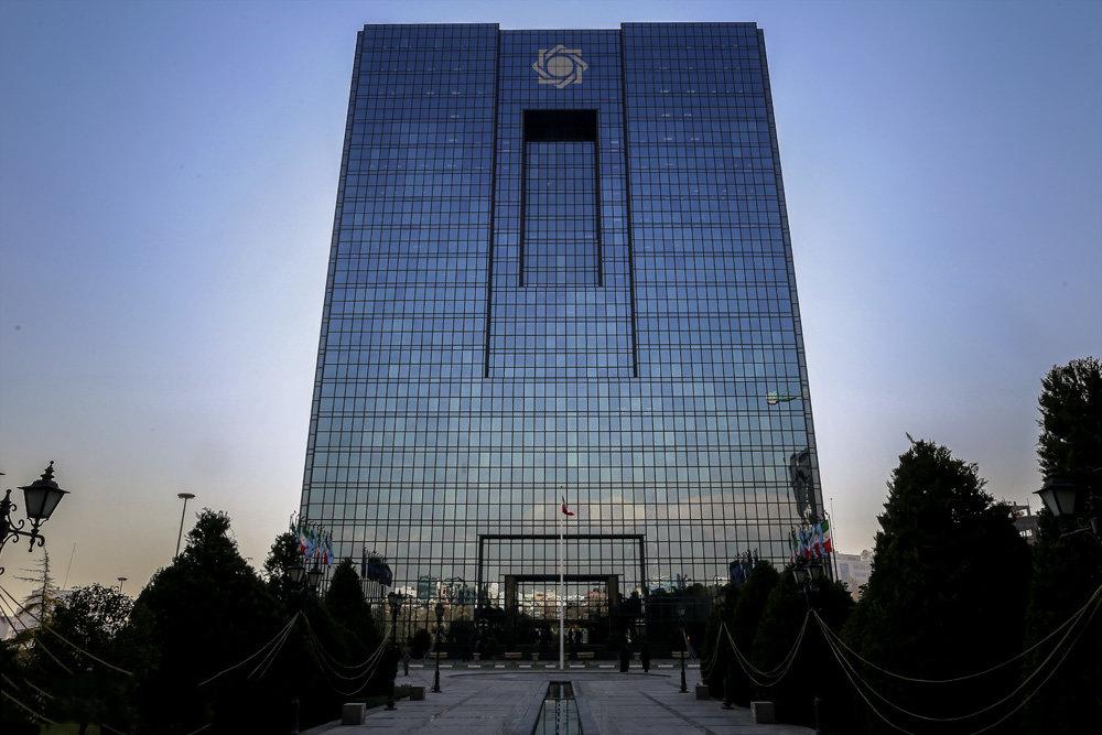 یک مقام بانک مرکزی: فروش بیت کوین در صرافیها غیر قانونی است
