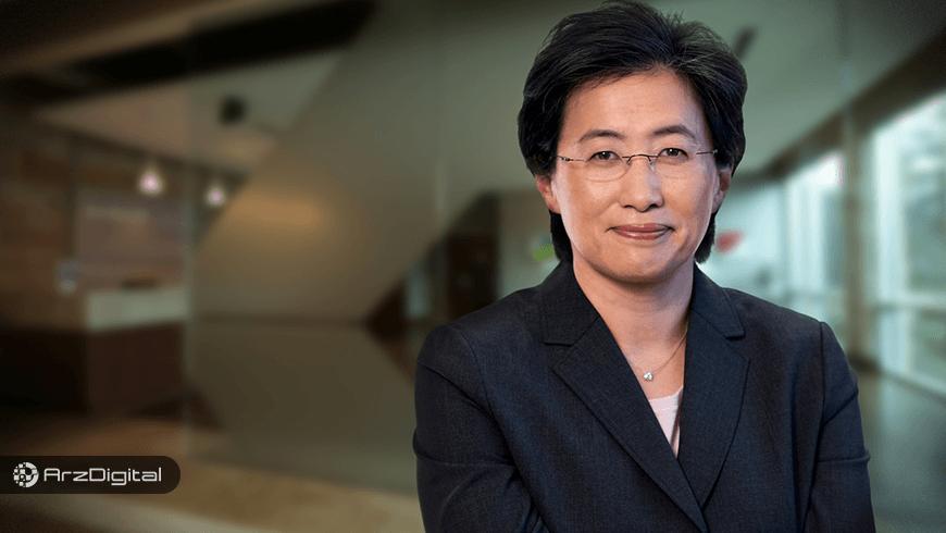 بنیان گذار شرکت AMD در مورد بلاک چین چه میگوید؟