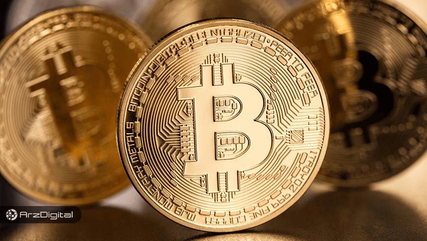 ممنوعیت ارزهای دیجیتال سیاست نهایی بانک مرکزی نیست