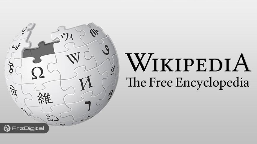 «بیت کوین» نهمین مقاله پربازدید ویکیپدیا است!