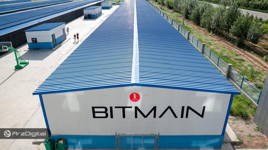شرکت BitMain سال گذشته 4 میلیارد دلار درامد داشته است !