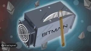 قدرتمندترین دستگاه استخراج اتریوم توسط Bitmain معرفی شد !/ تاثیر این خبر در آینده اتریوم چیست؟