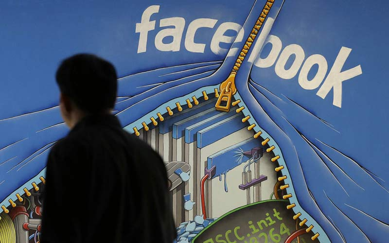 اشتباهات فیس بوک و لو رفتن اطلاعات کاربران
