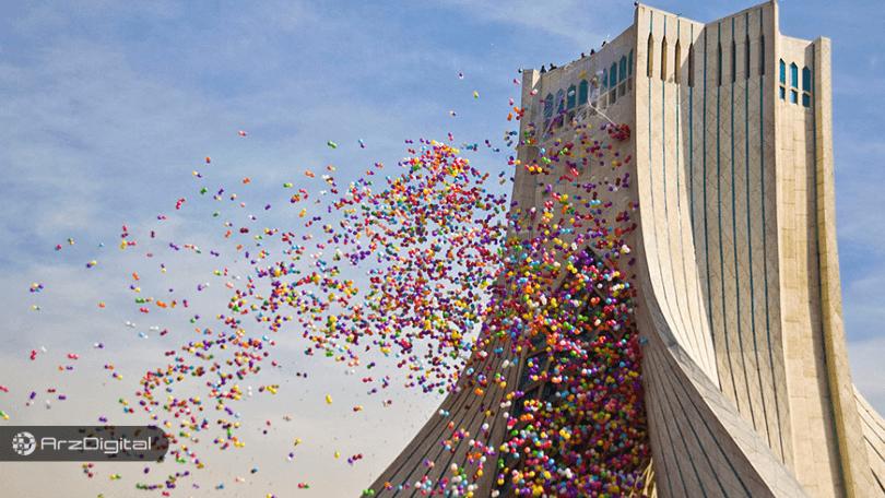 خاطرات یک توریست در ایران: بیت کوین زندگی مرا نجات داد!