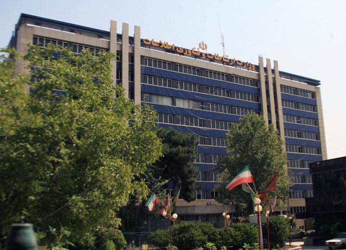 ارز دیجیتال ایران بر پلتفرم پیمانهای پولی چند جانبه سوار خواهد شد