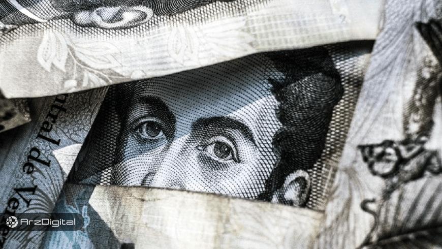 ۷ دلیلی که بیت کوین نگرش شما را نسبت به پول عوض میکند