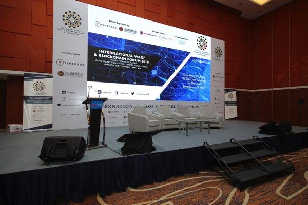 اولین اجلاس «وقف و بلاک چین» در خاورمیانه برگزار شد