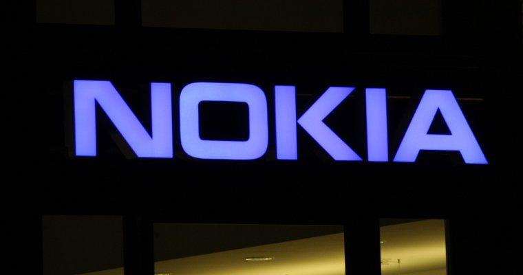 نوکیا هم از بلاک چین استفاده میکند