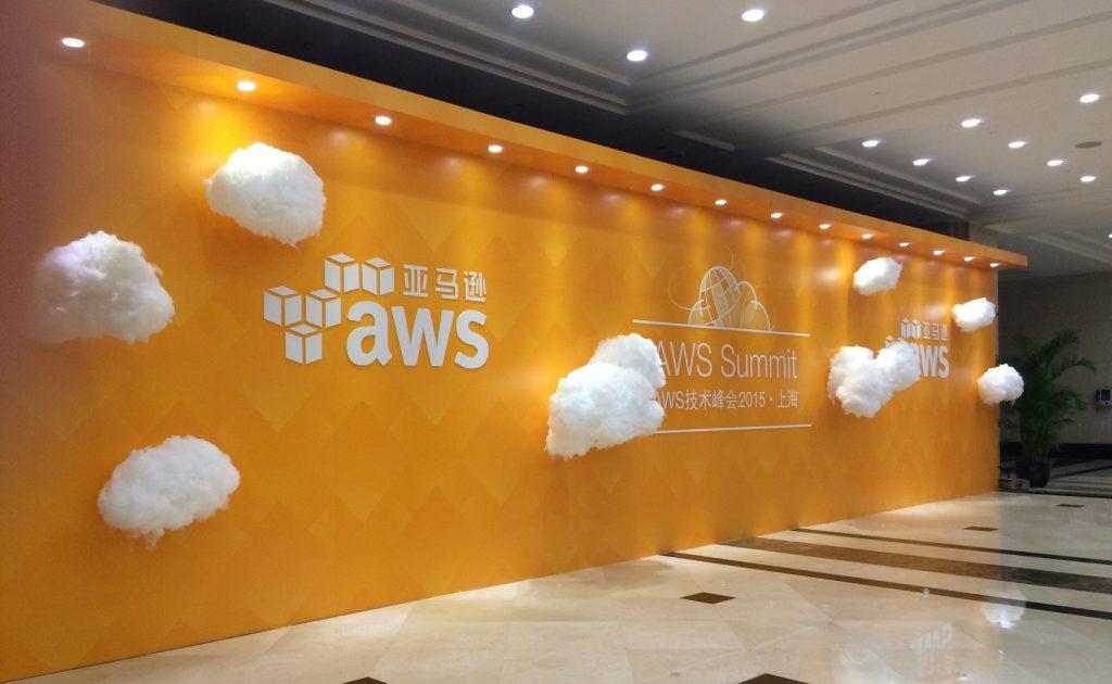 ارائه بلاک چین توسط آمازون AWS و رستگاری اتریوم