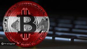 مراجع مالی و اقتصادی در اتریش ادامه فعالیت های پلتفرم استخراج ارز دیجیتال آنلاین را ممنوع اعلام کردند