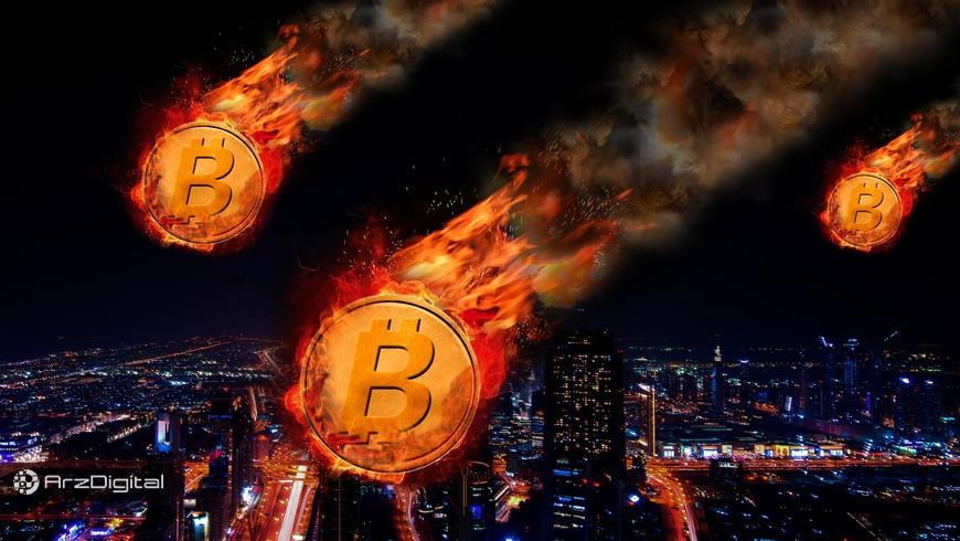 کاهش 45 میلیارد دلاری ارزش کل بازار ارزهای دیجیتال/ تحلیلگران همچنان امیدوارند !