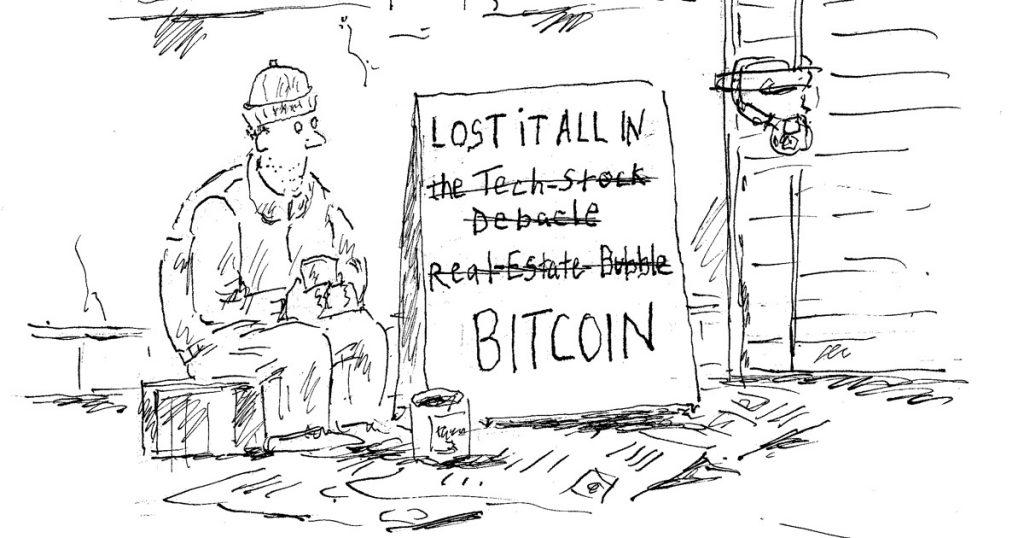 فردی که 60 میلیون دلار بیتکوین از دست داده است