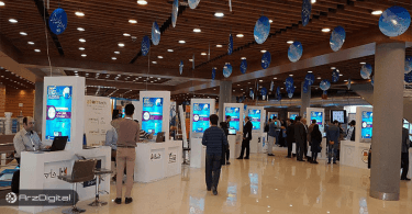 بیتکوین در سومین نمایشگاه تراکنش ایران